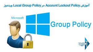 کاربرد ها و ویژگی های Group Policy در ویندوز